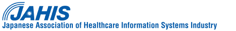 Japanese Association of Healthcare Information Systems Industry